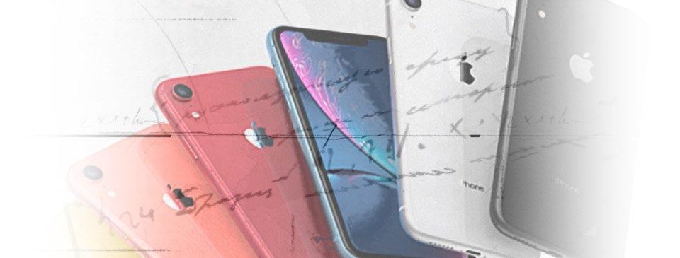 11 gifts que no le pueden faltar a tu iPhone
